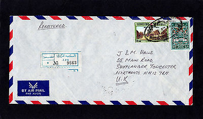 Oman 1978 Postal History - Registered Cover To England - With G.p.o. Postmarks