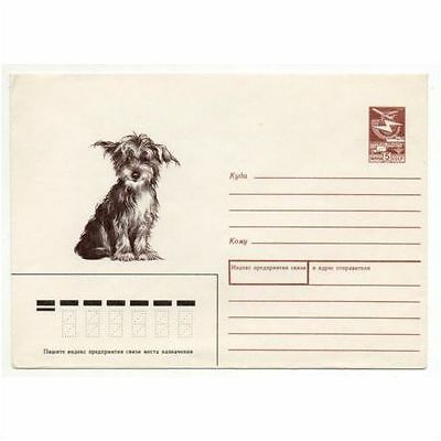 Soviet Union 1988 Envelope With the Image of Dog