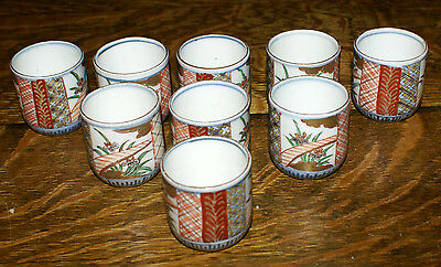 9 Japanese Sake Saki or Tea Cups with Bridge Pattern and Many Colors