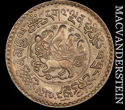 Tibet: 1933-1946 Three Srang- Lustrous !! Uncirculated !! #t7492