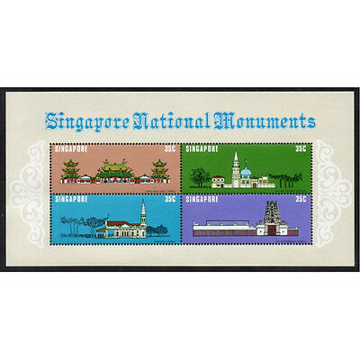 SINGAPORE 1978 National Monuments Miniature Sheet, Mint Not Hinged, Very Fine