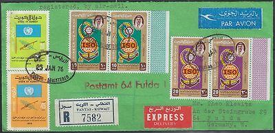 1976 Kuwait Express-R-Cover to Germany, scarce FANTAS label/cds [cb653]