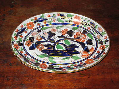 English Early 19Th Cen Sauce Stand / Oval Dish Colourful Oriental Inspireddesign