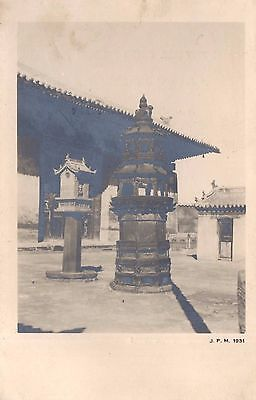 Great and Scarce China Real Photo P/C. 1931 from Rev.FJ Griffith, Ta Tung,Shansi