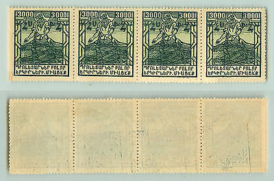 Armenia, 1922, SC 306, mint, strip of 4. e8418