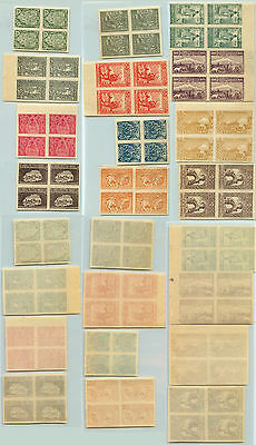 Armenia, 1921, SC 278-294, mint, blocks of 4. e8464