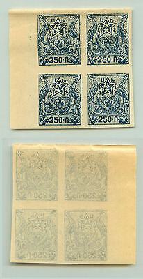 Armenia, 1921, SC 285, mint, block of 4. e8445