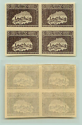 Armenia, 1921, SC 281, mint, block of 4. e8436