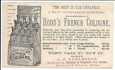 1880s Adv. Flyer, Hood's French Cologne, Map of NY City & Brooklyn on Reverse