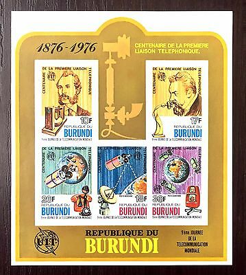 1 Burundi Sheet Imperforated With Space And Bell