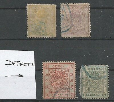 China 4 Stamps Used Dragon 1878/88 (2 are defects)