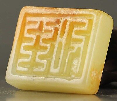 Chinese old seals China beautiful jade hand-carved seal old statue