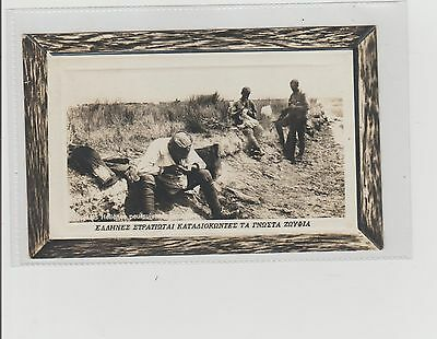 Greece Military Balkan Wars Soldiers Relaxing RPPC U/P 1910s F Coloutas Syra