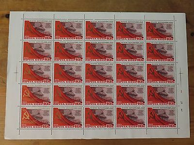 "1982 Russia/USSR  Full List  25 Stamps  MNH ""60th Anniversary of USSR/"""