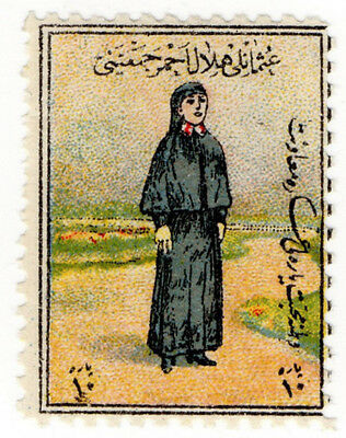 (I.B-CK) Turkey Great War Cinderella : Red Crescent Fund (1st Issue) Nurse