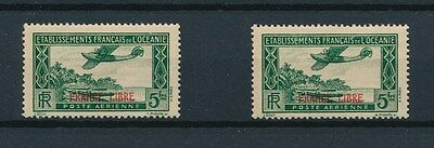 [91338] Oceania Planes 2x good stamp Very Fine MNH