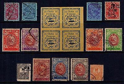 Middle  East  1903  Unmounted  Mint  Block  Of  Four  High  Cat  +  Others   Me3