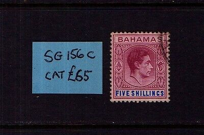 BAHAMAS  GVI  FIVE  SHILLINGS  SG 156c  USED