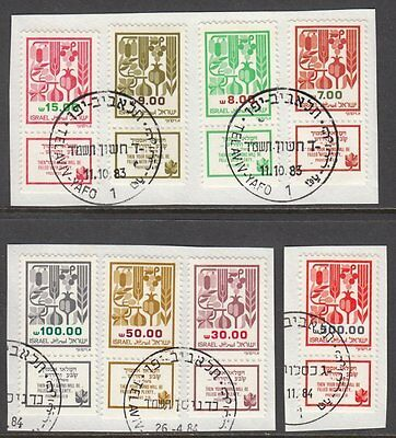 Israel, 1982 Agriculture Higher Values. SG 845-52 Fine Used on Piece