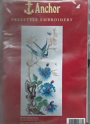 Cheng Yang - Freestyle Embroidery Kit by Anchor