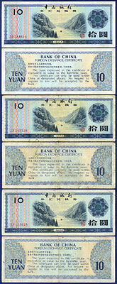 China 3 Foreign Exchange Certificates 1979 10 Yuan - No Reserve!
