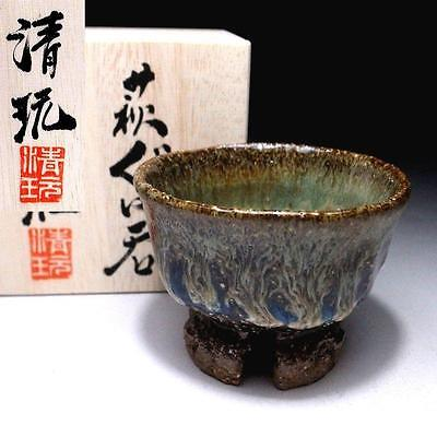 CP6: Japanese Sake cup, Hagi ware by Famous Seigan Yamane, Artistic glazes