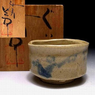 CA6 Japanese Pottery Sake cup of Seto ware with Signed wooden box, Guinomi