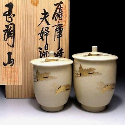 BO6 Vintage Japanese Hand-painted Tea Cups, Satsuma Ware with Signed wooden box