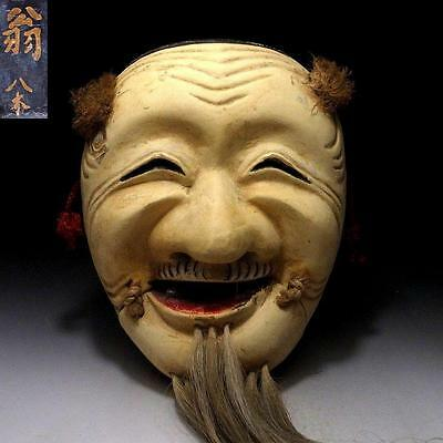 CN7: Vintage Japanese Woodcarving Noh & Kagura Mask, Okina, Natural wood