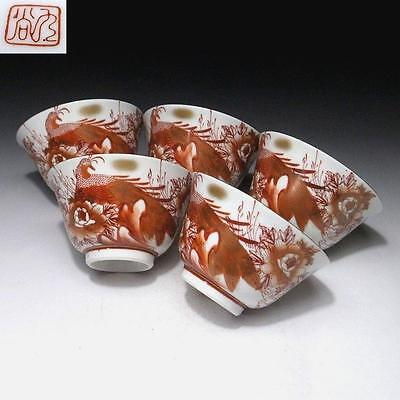 ZO7: Vintage Japanese hand-painted tea cups, Kutani ware, Peacock & flower
