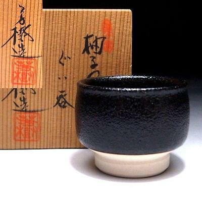 CC3: Japanese Sake cup, Seto Ware by the 1st class potter, Yoshiki Sugiura