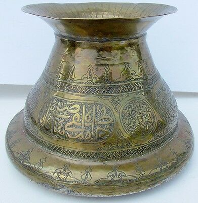 VINTAGE BRASS ISLAMIC DESIGN VESSEL w/ ARABIC WRITINGS Middle East Persian