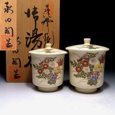 ZL9 Vintage Japanese Hand-painted Tea Cups, Satsuma Ware with Signed wooden box