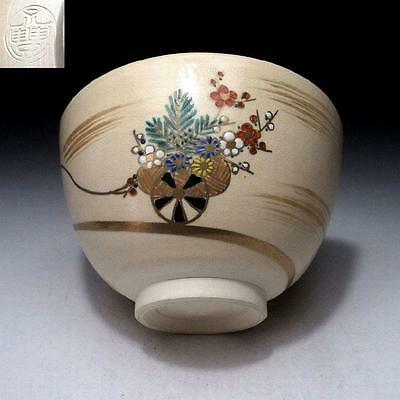 PG2: Japanese Hand-painted Tea Bowl, Kyo ware by famous potter, Eiho Hashimoto