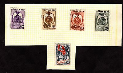 Stamps ~  RUSSIA RUSSIAN VICTORY? ~ On Album Page UNSORTED/Unchecked