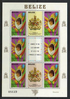 BELIZE 1982 21st BIRTHDAY PRINCESS OF WALES SG681 U/M S/S CAT £12