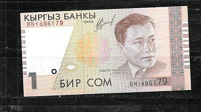 Kyrgyzstan #15 1999 Unc Mint Old Sum Banknote Note Bill Paper Money