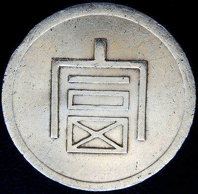 368-INDALO- French Indo China, Hanoi - WWII - Silver Tael 1943-44 !!!!!!!!!!!!!!