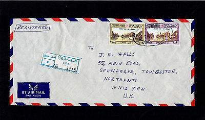 Oman 1981 High Values - Registered Cover To England - With G.p.o. Postmarks