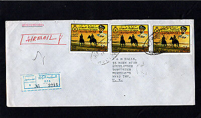 Oman 1981 Police Day Stamps - Registered Cover To England - With G.p.o Postmarks