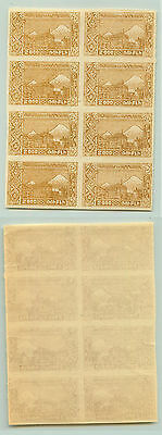 Armenia, 1921, SC 288, mint, block of 8. e8452