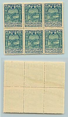 Armenia, 1922, SC 304, mint, block of 6. rta5144