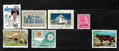 Nepal.......excellent Postage Stamps From Nepal..............80496