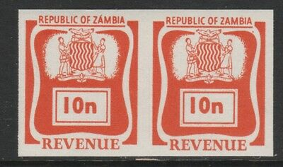 Zambia 4380 - 1968 REVENUE 10n IMPERF PAIR unmounted mint