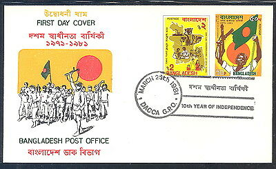 Bangladesh FDC Independence 10th Anniversary 1981