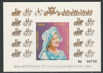 Eritrea 4386 - 1985 QUEEN MOTHER DELUXE m/sheet on thin card