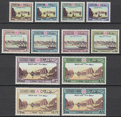 Oman 1972 ** Mi.141/52 Freimarken Definitives Hafen Port Schiffe Ships