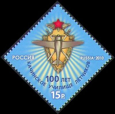 Russia 2010 Planes/Aviation/Aircraft/Flight/Transport 1v (n34900)
