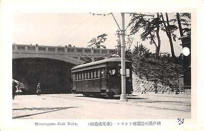 Kobe Japan Minatogawa Park Trolley Antique Postcard J67119