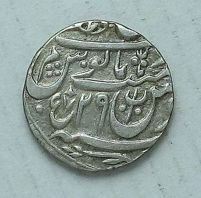 INDIA; Awadh; British Princely State; Shah Alam II; Silver Rupee